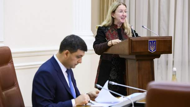 Владимир Гройсман и Ульяна Супрун