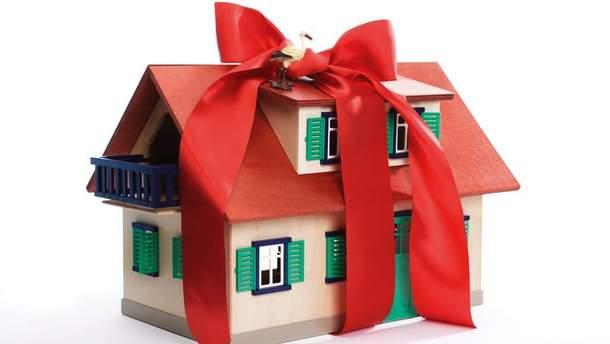 Чи треба платити податок за нерухомість в подарунок?