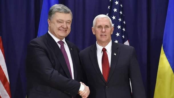 Вице-президент США рассказал о планах поддержки Украины