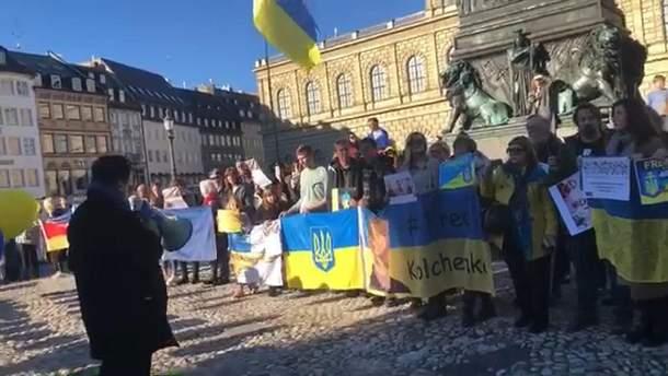 Павло Клімкін взяв участь у акції на підтримку українських політв'язнів