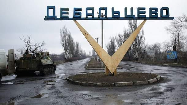 Годовщина боев за Дебальцево