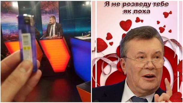 """Найсмішніші меми тижня: """"самоспалення"""" Мосійчука та валентинки від українських політиків"""