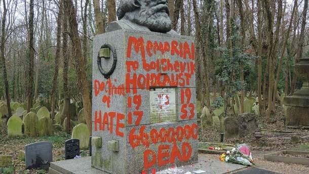 В Лондоне вандалы уничтожили могилу Карла Маркса