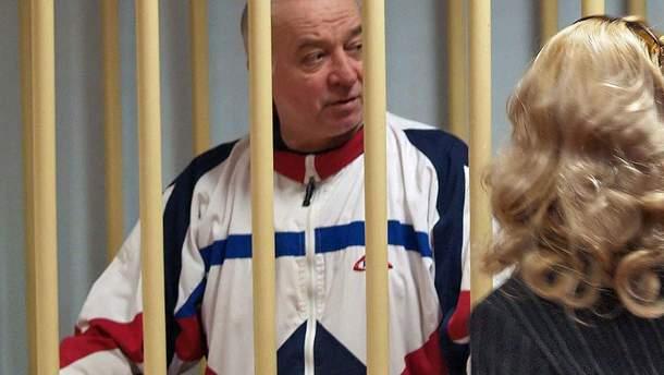 Сергій Скрипаль