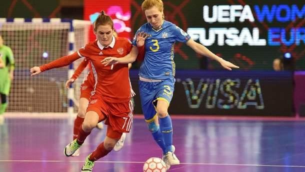 Украинки в напряженном матче проиграли россиянкам матч за третье место футзального Евро-2019