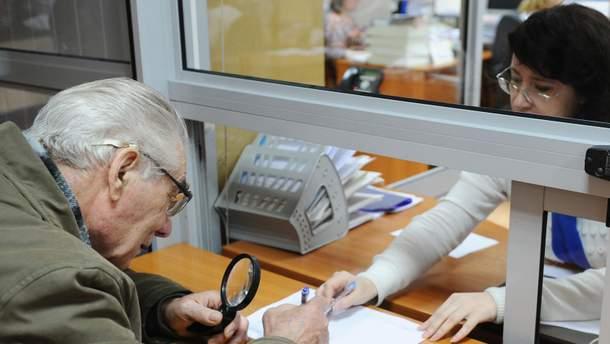 Хто в Україні може розраховувати на підвищення пенсій
