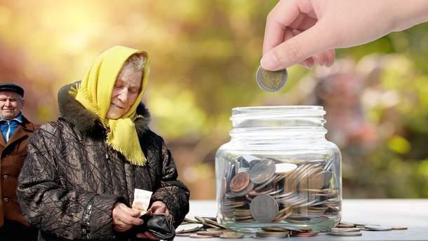 Рева окреслив особливості надходжень до  Пенсійного фонду