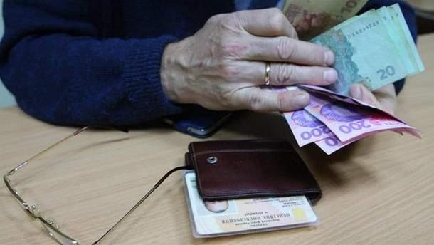 Названы даты повышения пенсий в Украине