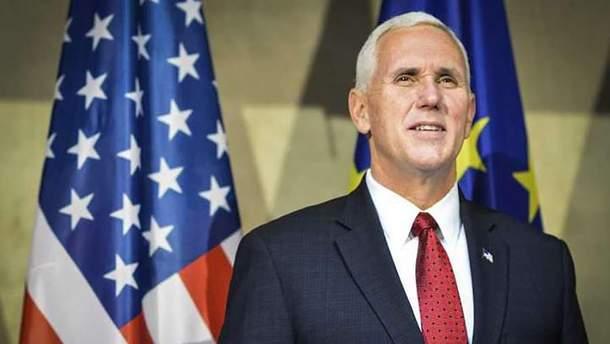 """Відмовитися від """"Північного потоку-2"""", – віце-президент США зробив рішучу заяву"""