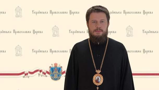 Епископ Барышевский УПЦ МП Виктор (Коцаба)