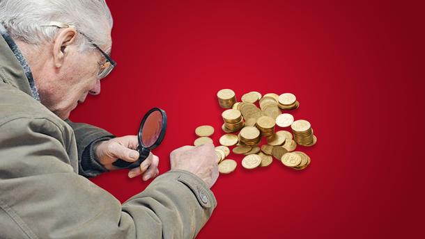 Пенсія з 1 березня 2019 Україна - перерахунок пенсій в Україні
