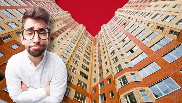 Купівля нерухомості: найпоширеніші помилки