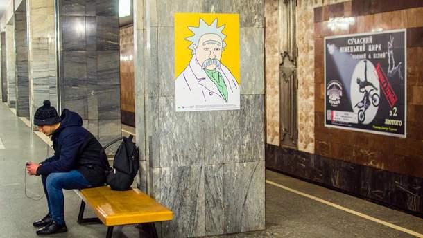 """В Киеве разрушили выставку """"Квантовый скачок Шевченко"""""""