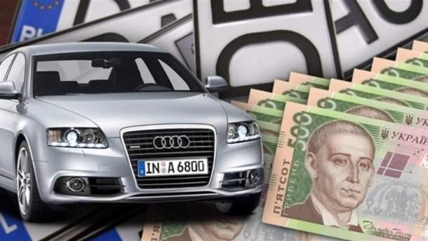 """Скільки грошей принесли """"євробляхи"""" до бюджету України"""