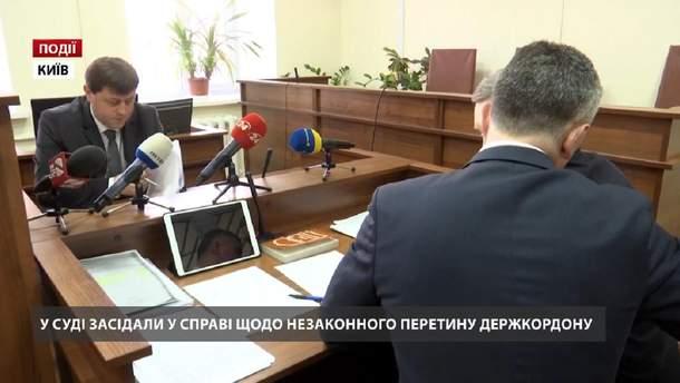 В суде заседали по делу о незаконном пересечении государственной границы