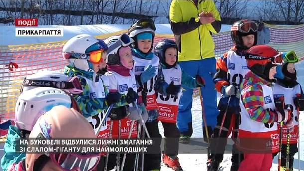 """На """"Буковеле"""" состоялись лыжные соревнования по слалом-гиганту для самых младших"""