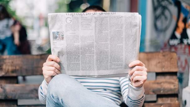 Життя в Україні взагалі-то могло б бути цілком спокійним, – Neu Zürcher Zeitung