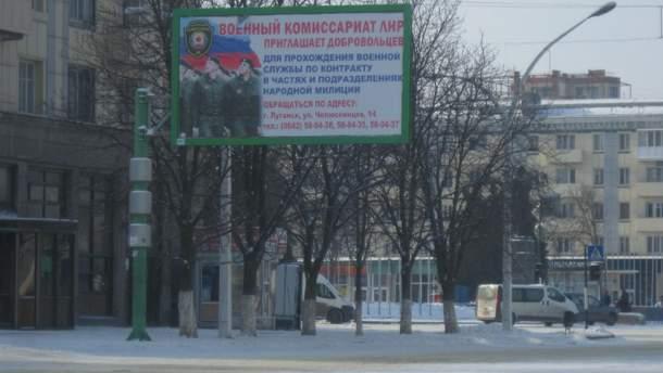 """Письмо из Луганска: """"чужая"""" война и герои-пьяницы"""