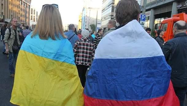 Украинцы и русские – не один народ, а два совершенно разных