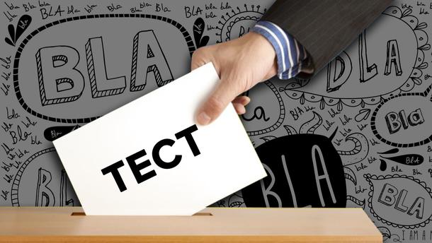 Обіцяє покращення чи бреше: чи легко вас обдурити кандидатам в президенти – тест