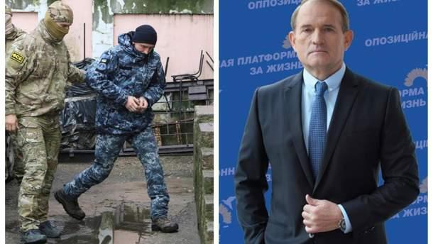 Как Россия может использовать пленных моряков для вмешательства в выборы в Верховную Раду Украины