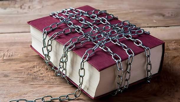 В Украину запретили ввозить 19 российских книг, которые содержат пропаганду