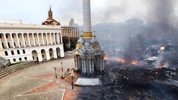 Годы бездействия: что изменилось в Украине после Майдана