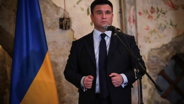 Клімкін розкритикував Міжнародну спільноту через Росії