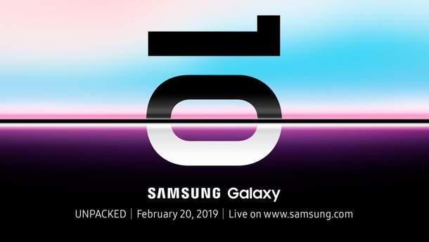 Онлайн-трансляція презентації Samsung Galaxy Unpacked 2019: відео