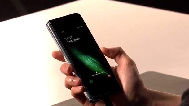 Революційний гнучкий смартфон Samsung Galaxy Fold представили офіційно