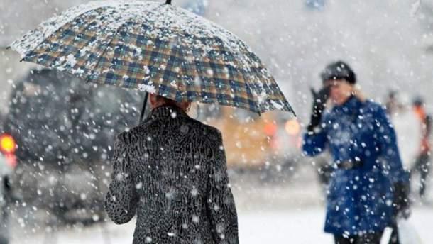 Погода 21 лютого 2019 Україна - прогноз погоди від синоптика