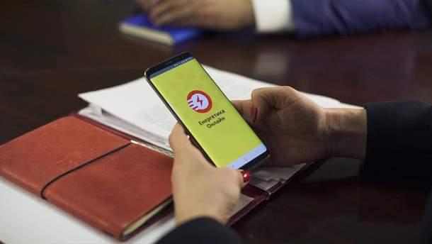 В Україні створили додаток, який дозволяє перевірити правильність суми у платіжках