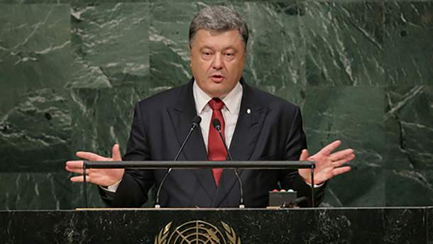 Россия готовится к военному удару по Украине, – Порошенко