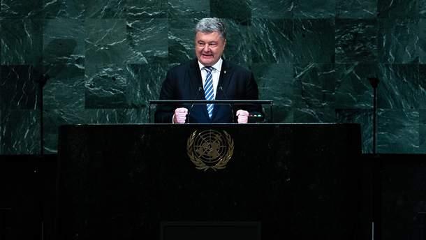 Порошенко на Генассамблее ООН предупредил о возможных экологических и техногенных катастрофах