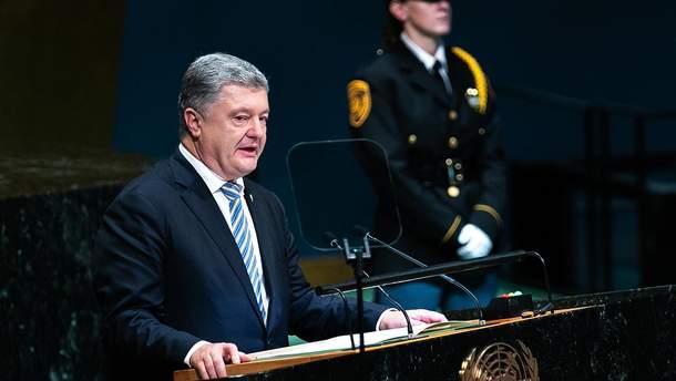 Порошенко призвал лишить Россию права вето в Совете Безопасности ООН