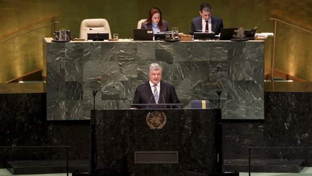 Россия готовит наступление, надо поставить ее на место: о чем говорил Порошенко на Генассамблее
