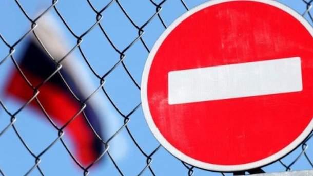 ЕС введет санкции против 8 россиян за захват украинских моряков