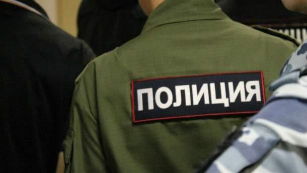 У Росії молодь б'є поліцію