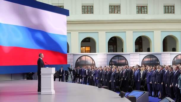 Володимир Путін під час послання Федеральним зборам РФ