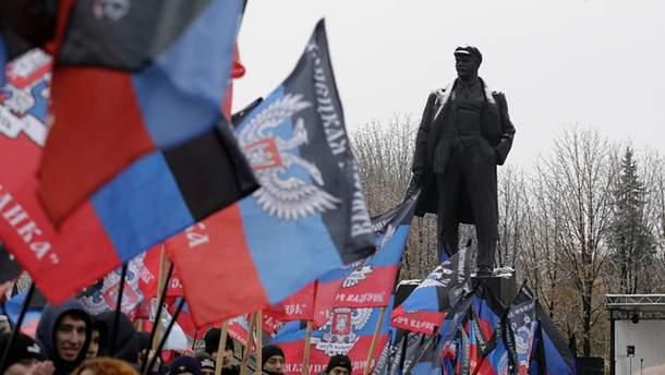 Аферисти розкрадають гроші для переселенців з Донбасу