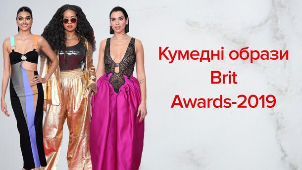 Brit Awards-2019: самые провальные образы торжественной церемонии