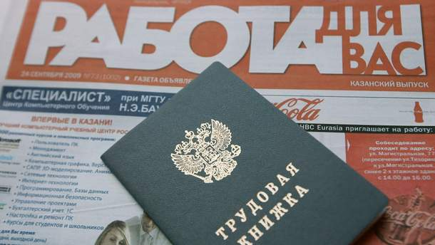 Письмо из Луганска: трудно поверить, что война когда-то закончится