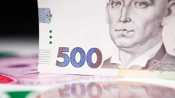 Нацбанк оновить банкноту 500 гривень