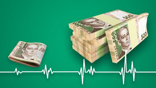 Медична реформа у грошах: скільки заробили лікарі