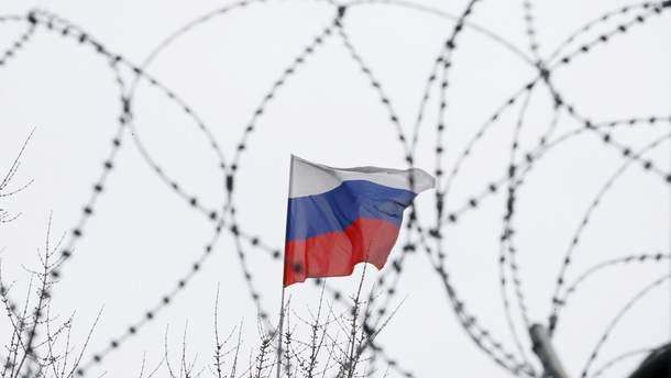 Наскільки болючими для Росії стали санкції?