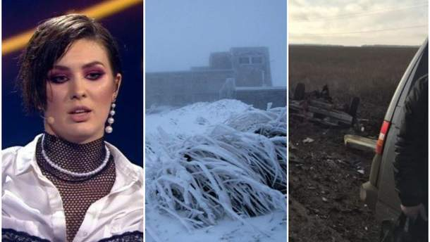 Головні новини 23 лютого: смерть туристів у Карпатах і вибух автобуса на Донбасі