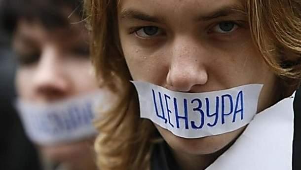 Луценко проти ЗМІ: як Генпрокуратура закриває рот ЗМІ
