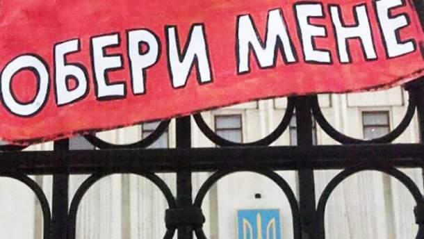 Тимошенко vs Порошенко: хто їх підтримує і чому