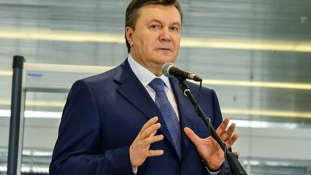 Деньги окружения Януковича поступили в бюджет Украины