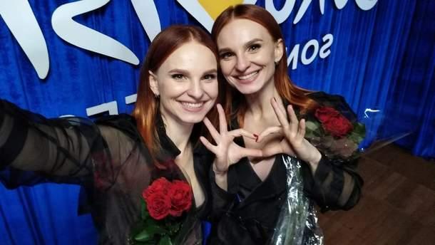 Анна та Марія Опанасюк